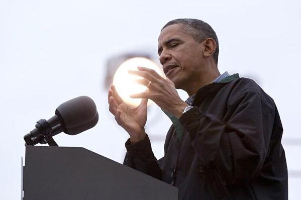 photo trick obama sun
